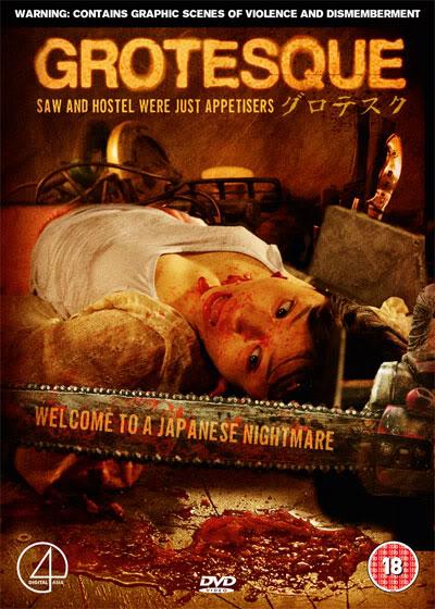 grotesque-movie-review-2
